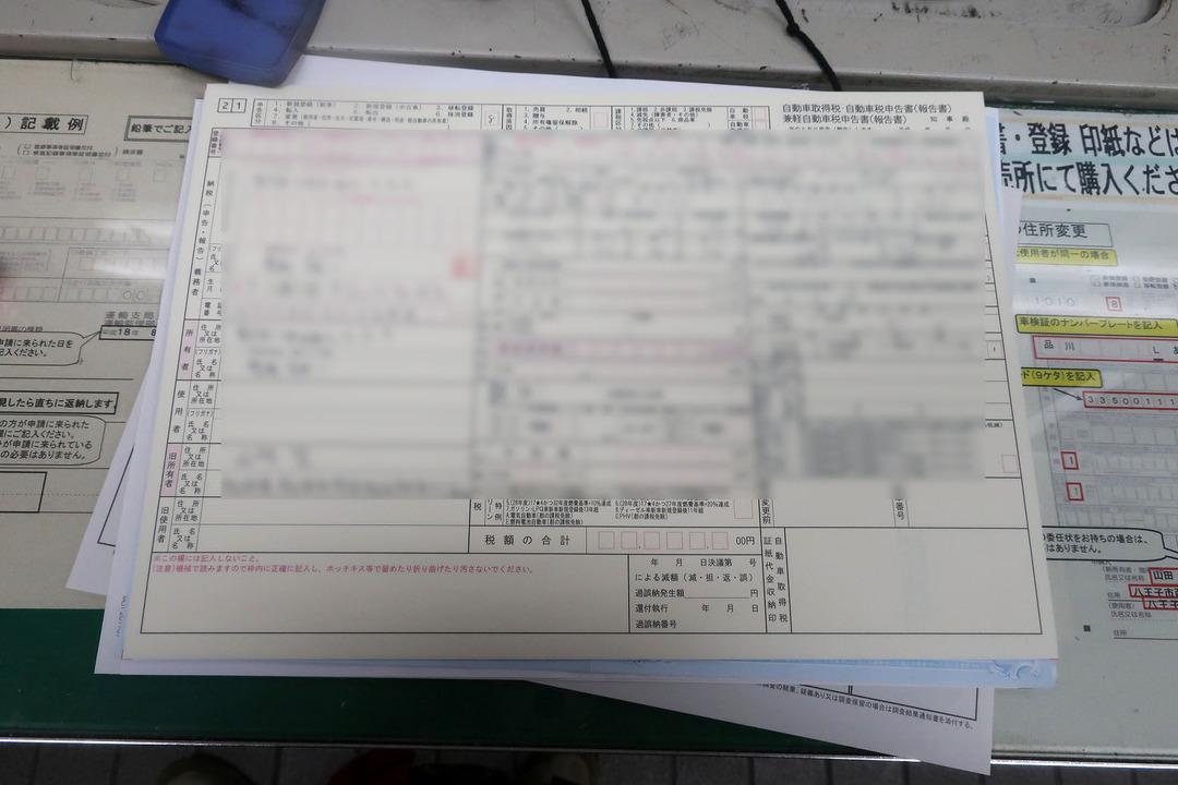 車検切れ883を名義変更 (8)