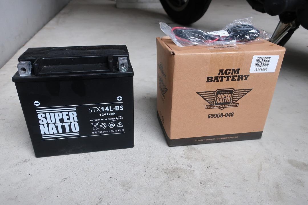 スポーツスター883Rバッテリー交換 (4)