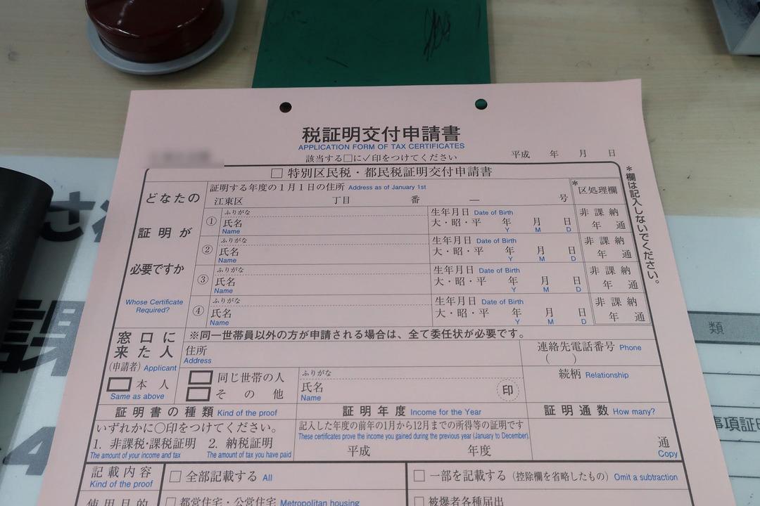 仮ナンバー (1)