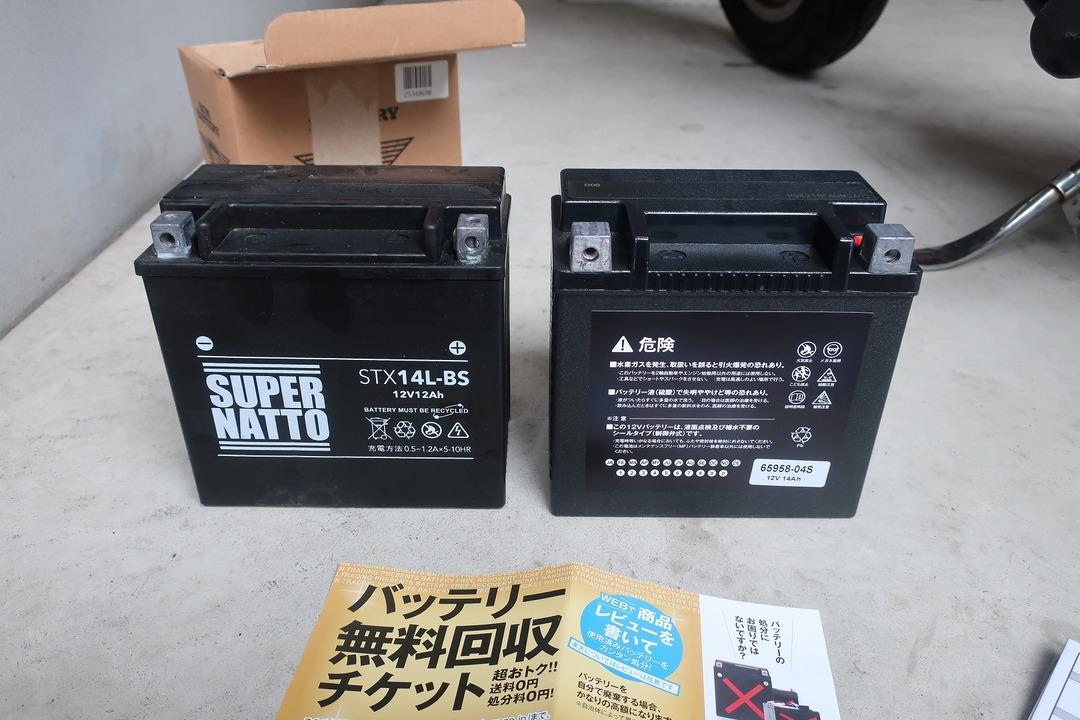 スポーツスター883Rバッテリー交換 (10)