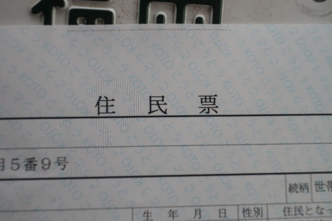 車検切れ883を名義変更 (3)