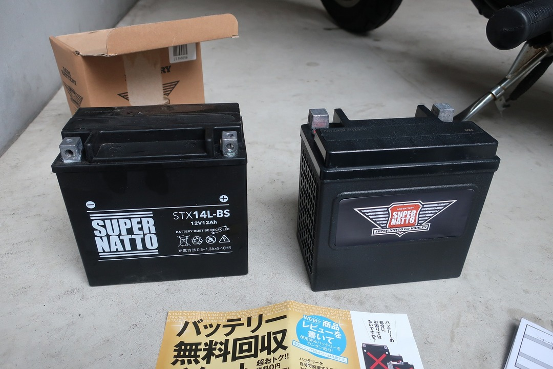 スポーツスター883Rバッテリー交換 (6)