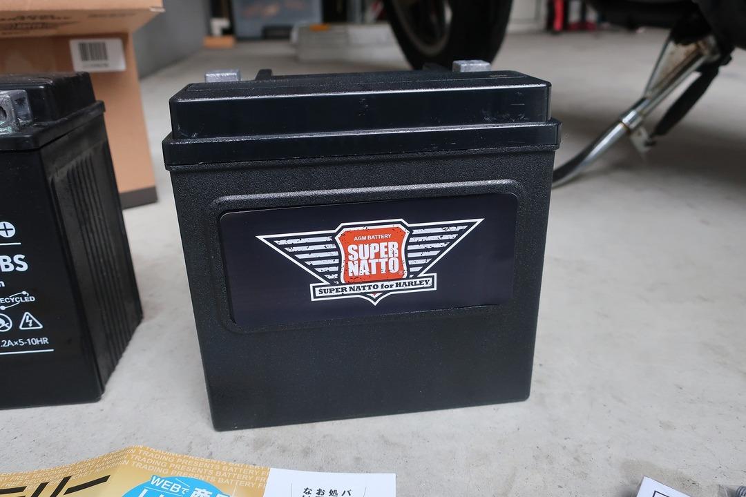 スポーツスター883Rバッテリー交換 (7)