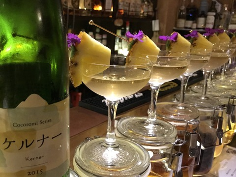 『香りを楽しむワイン会』2018/4/28(土)18:00