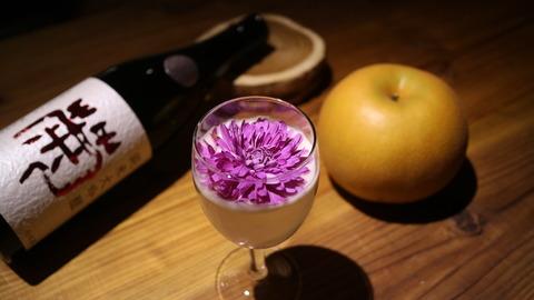 『梨と日本酒を楽しむ会』2017/9/30(土)18:00