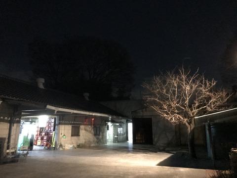 宇都宮酒造様2016/12/7(水)16:00