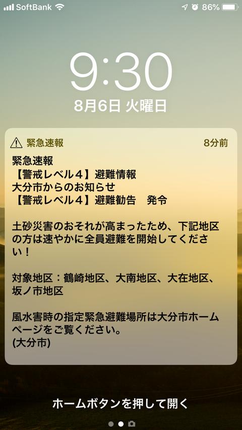IMG_4027