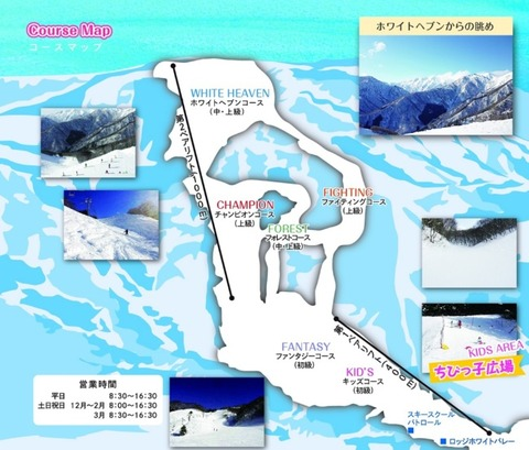 course_pic_r0116