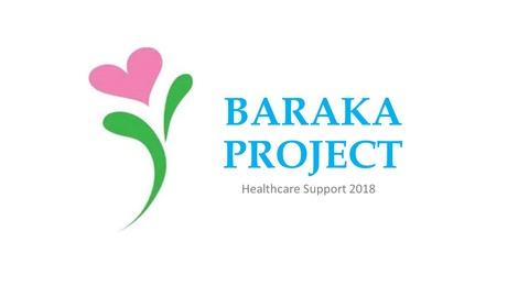BARAKA PROJECT coverFB