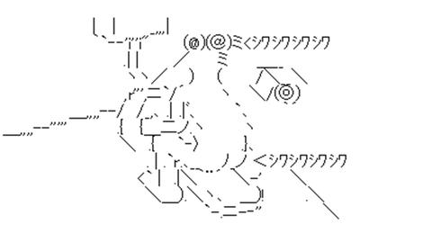 yakiugen3