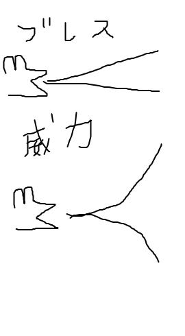 livejupiter-1540178934-12-270x490