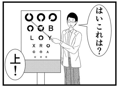 841E666D-5D2A-484A-A10A-E905152D40BE