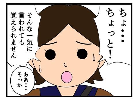 A7D14D42-73A4-4C46-A44D-799FED3DC48E