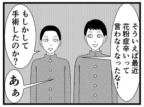 B10B584E-02A2-4EDC-9AAA-8474295E04D7