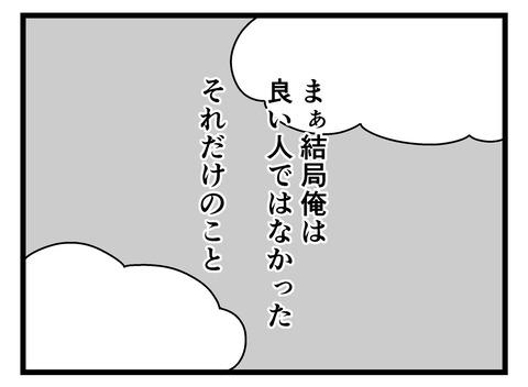 722E5221-2B48-4FFF-94A2-ACEB8C45EB39