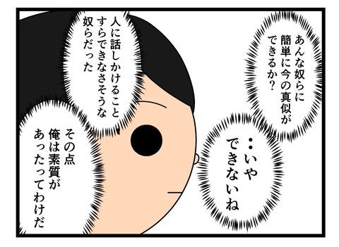 47A4D0D5-517D-4B27-9CA3-AD14FA2A304C
