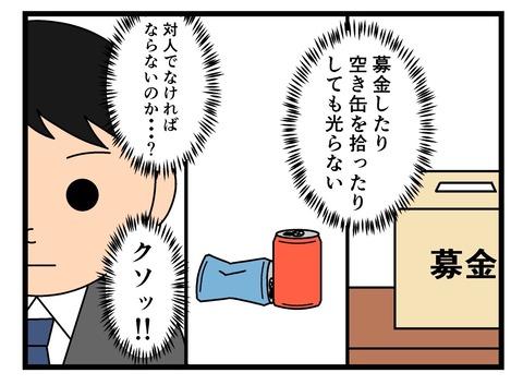 0CF08645-AEFD-450D-954D-94FD687E62F6
