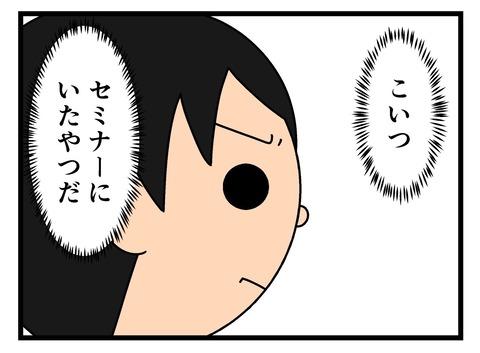 C963684F-8E3B-4E4B-B119-4989F9184F9D