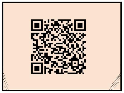 80EEEE75-EF42-48C6-A680-83048676F0D6