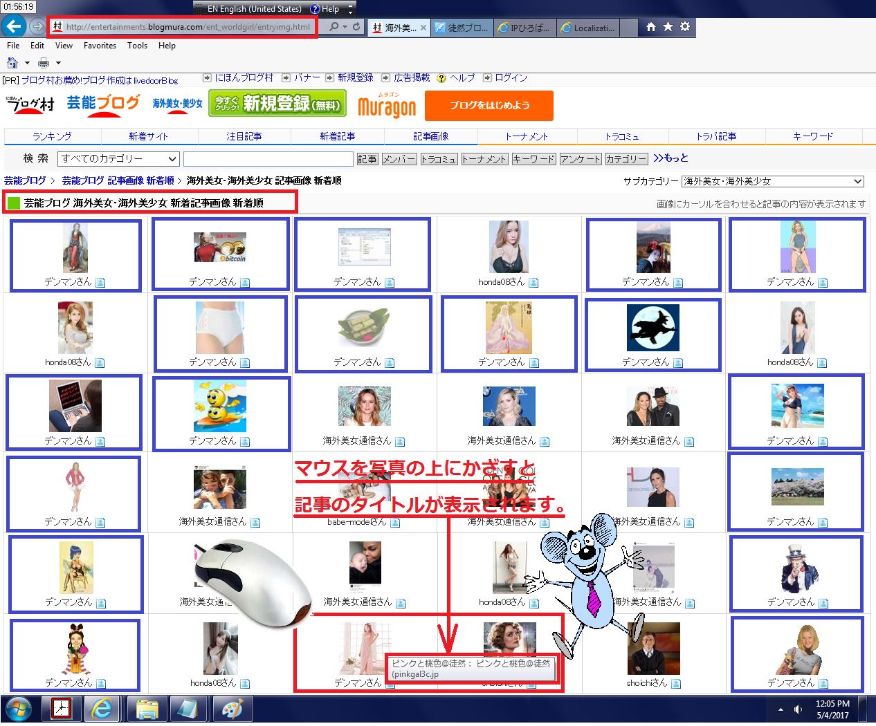 「にほんブログ村」の海外美女・海外美少女 新着記事画像のページ