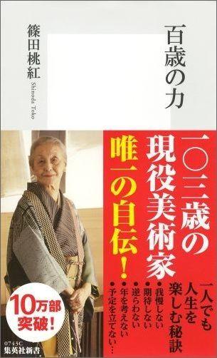芥川龍之介 侏儒の言葉 - aozora.gr.jp