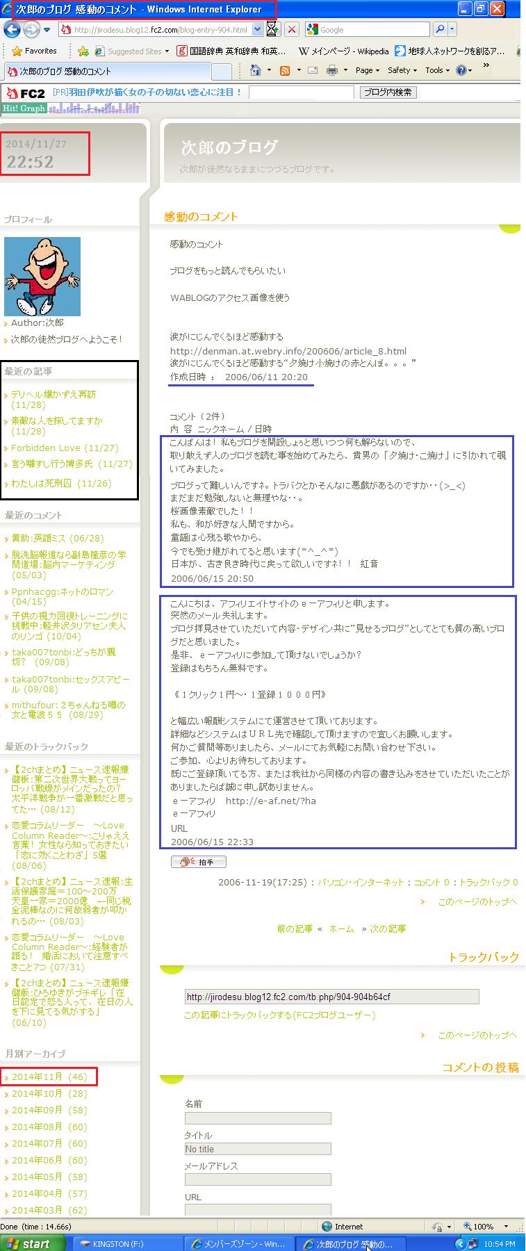 Wikipedia:井戸端/subj/出典の適格性