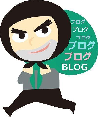 パクリブロガー hostage.pw ネット犯罪 ネットの嫌われ者 著作権違反