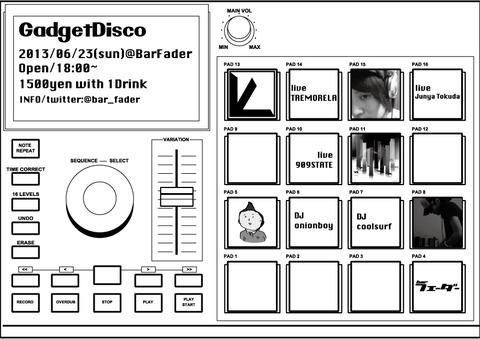 gadgetdisco