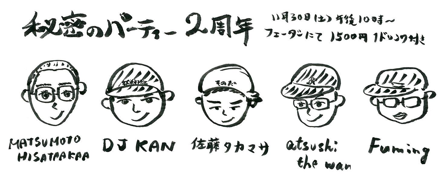 《お風呂タイム》実録!銭湯の秘蔵コレクション 179