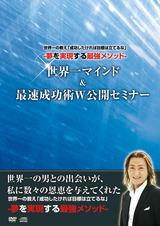 後藤先生DVDジャケット案0929_01