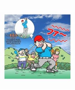 ゴルフイラスト(2010A−4) のコピー