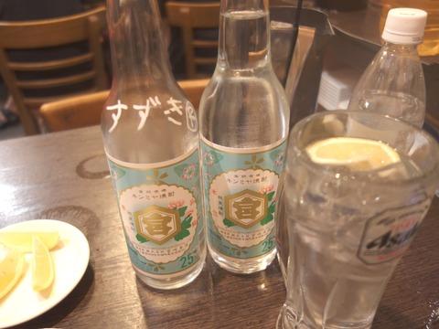 ボトルキープ