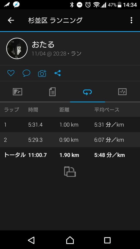 Screenshot_20181105-143418