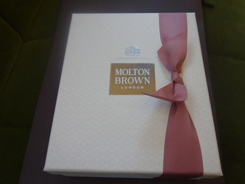 モルトン・ブラウン
