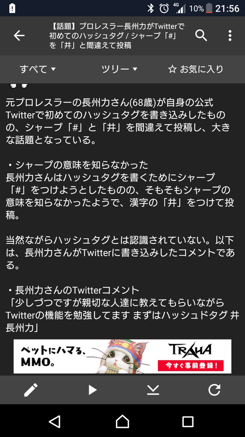Screenshot_20200312-215656