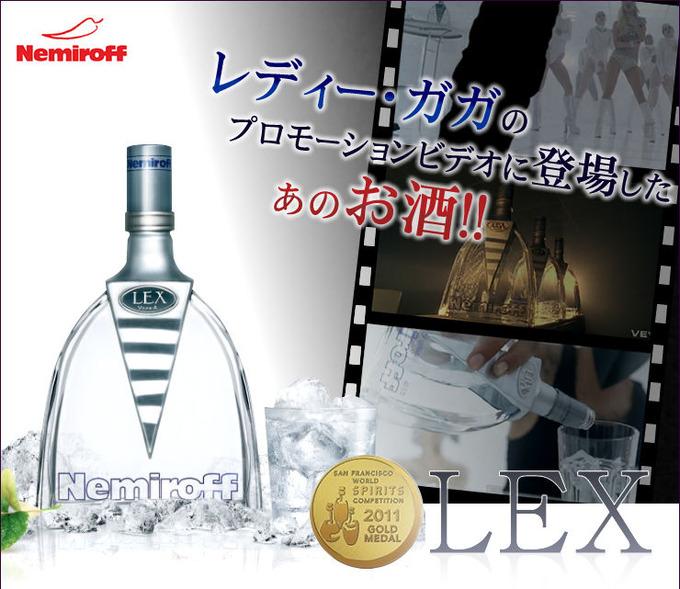 lex01-2