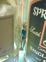 ボトルの影のエイリアン