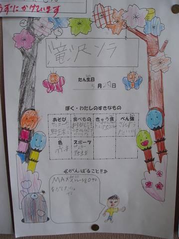 授業参観3