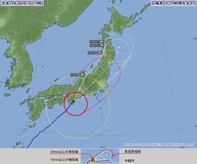 台風1204-00