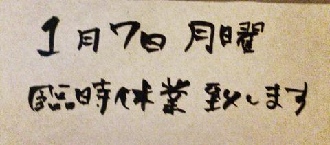 8123C588-C69B-4318-B8A3-B9C4FE8BC607