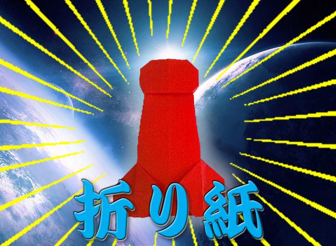 ハート 折り紙:折り紙 資格-blog.livedoor.jp