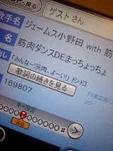 c846e38c.jpg