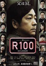 R100-01