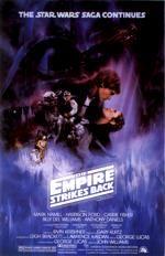 帝国の逆襲