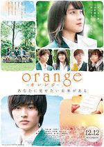 orange-�����-