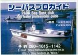 img-802154045-0001