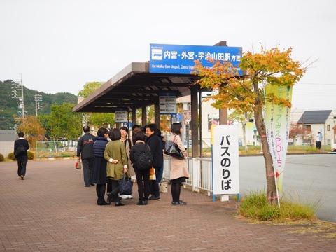 五十鈴川 (2) (1024x768)
