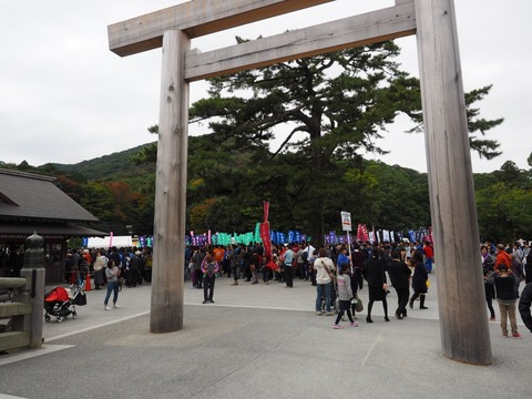 伊勢神宮 (77) (1024x768)
