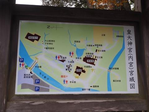 伊勢神宮 (18) (1024x768)