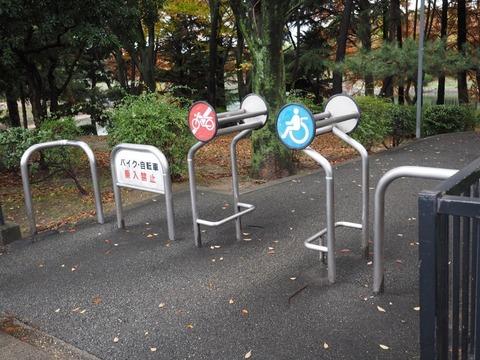 桃山公園 (1024x768)